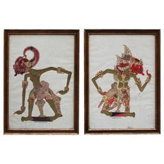 Early 20th Century Pair of Indonesian Paintings in Vintage Burl Wood Frames