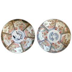 Imari Plate Porcelain Japanese 45 cm Pair, 19th Century