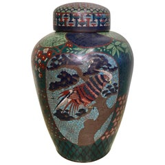 19th Century Japanese Cloisonné Lidded Jar
