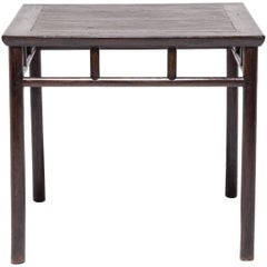 Chinese Recessed Leg Square Table, c. 1850