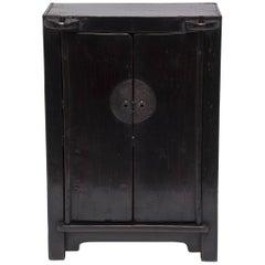 Mid-19th Century Chinese Carpenter's Machete Cabinet