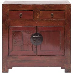 19th Century Chinese Two-Door Two-Drawer Red Lacquer Chest