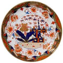 Spode Porcelain 967 Pattern Saucer Dish, circa 1800-1810