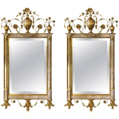 Fine Pair of Gilt Northern Italian Wall or Console Mirrors