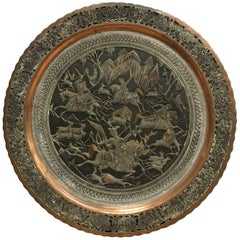 Round Brass and Copper Pierced Tray Persian Islamic