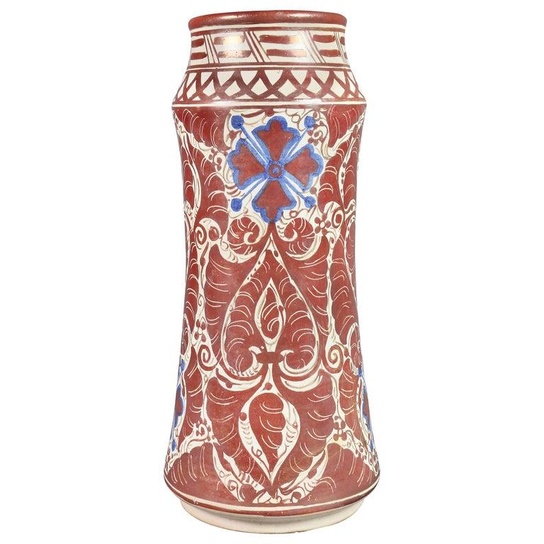 Hispano- Moresque Ware Pottery Vase