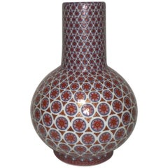 Contemporary Japanese Red Decorative Porcelain Vase by Master Artist (1931-2009)