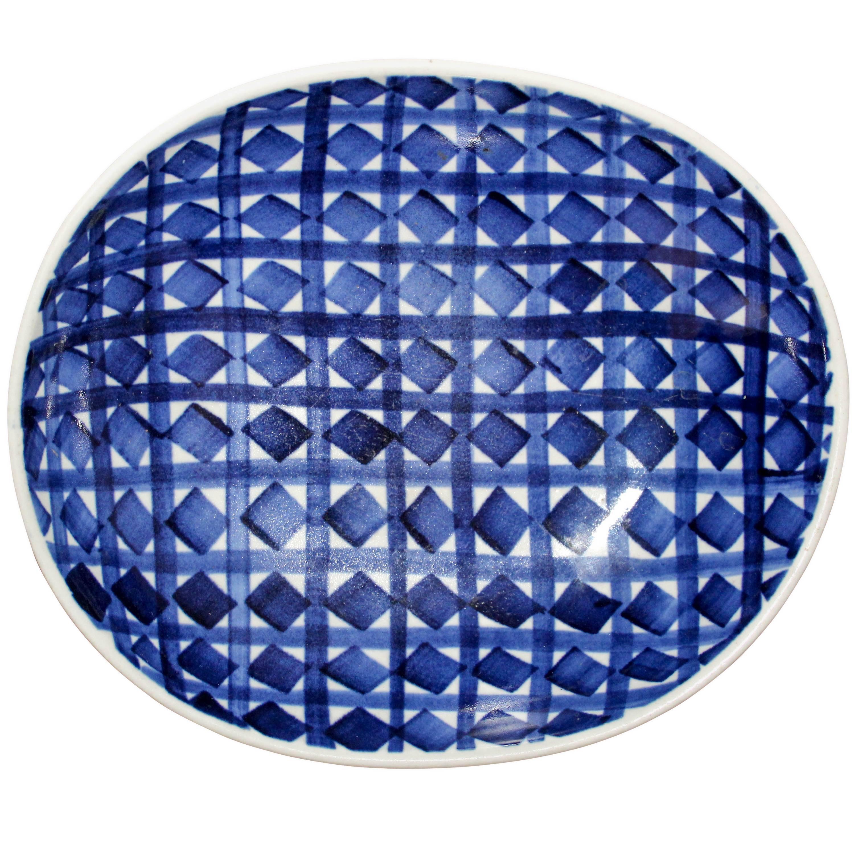 """Karin Björquist """"Indigo"""" Ceramic Bowl for Gustavsberg Studio"""