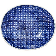 "Karin Björquist ""Indigo"" Ceramic Bowl for Gustavsberg Studio"