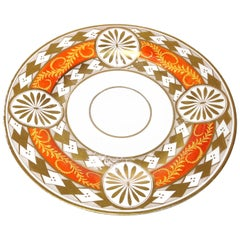 Porcelain Plate in Shades of Orange and Gilt Design