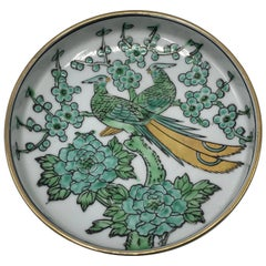 1960s Gold Imari Green and White Dish with Peacock Motif