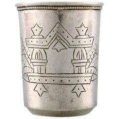 Antique Russian Silver Cup, Alexander Vladislavovich Skovronsky, 1892