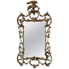 Gold Mirror with a Decorative Phoenix Finial, 20th Century