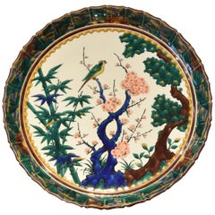 Hand-Painted Decorative Porcelain Charger by Japanese Master Artist