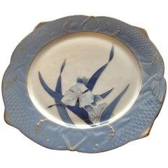 Royal Copenhagen Art Nouveau Fish Plate with Iris 2 of 3