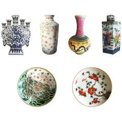 China Porcelain Vase and Plate Collection of Six Pieces, 1960
