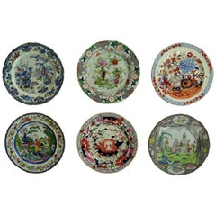 Six Early Mason's Ironstone Dinner Plates, Harlequin Set, Some Rare, circa 1815