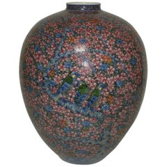 Hand-Painted Contemporary Porcelain Vase by Japanese Master Artist