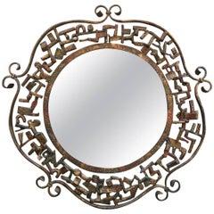 Salvino Marsura Brutalist Mirror
