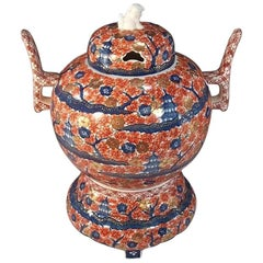 Three-Piece Porcelain Incense Burner by Fujii Tadashi 'Cherry Blossom Series'