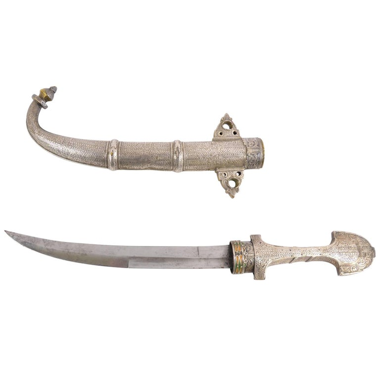 Antique Middle-Eastern Dagger