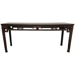 Late 19th Century Chinese Alter Table