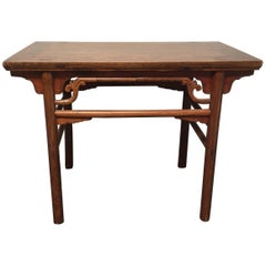 Late 19th Century Chinese Table