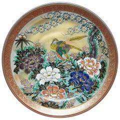 Japanese Peony and Birds Painting on Porcelain Kutani Large Plate, 1950s