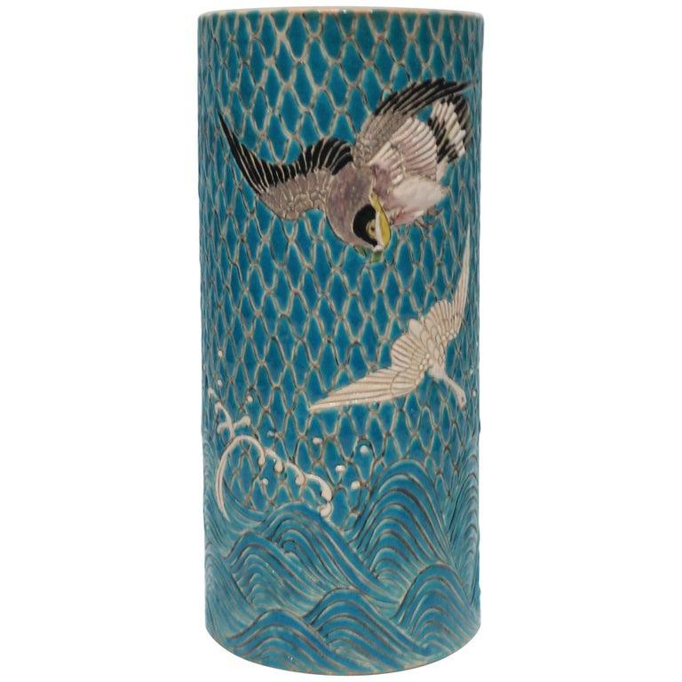 Japanese Satsuma Majolica Style Earthenware Vase