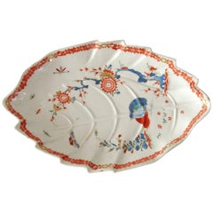 Leaf Dish, Two Quail Pattern, Bow Porcelain Factory, circa 1758