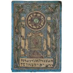 Old  Hebrew Written Ceramic Tile