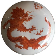 Ming Dragon Vintage Porcelain Lidded Bowl / Box by Meissen