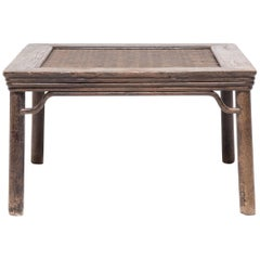 Early 20th Century Chinese Tapered Feng Deng Table