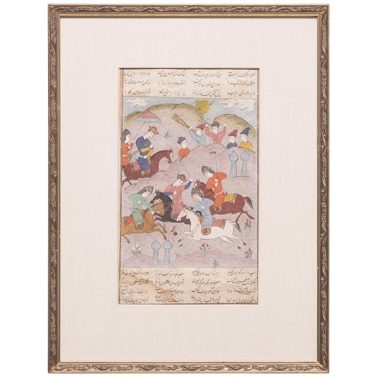 """""""Battle in the Pasture"""" Miniature Rajput Painting"""