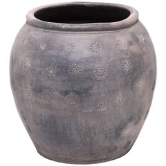 Early 20th Century Chinese Unglazed Stamped Clay Jar