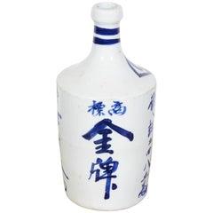 Antique Porcelain Japanese Sake Bottle