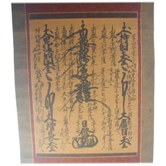 Japan Important 1901 Mandala Fine Hand-Painted Buddha Scroll Calligraphy Signed