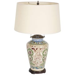 Turkish Iznik Glazed Ceramic Vase Table Lamp