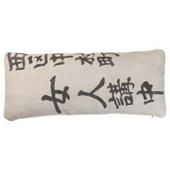 Japanese Banner Pillow