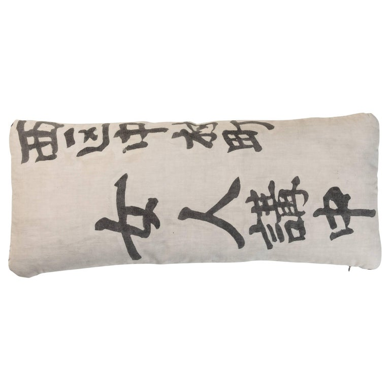 Japanese Banner Pillow For Sale