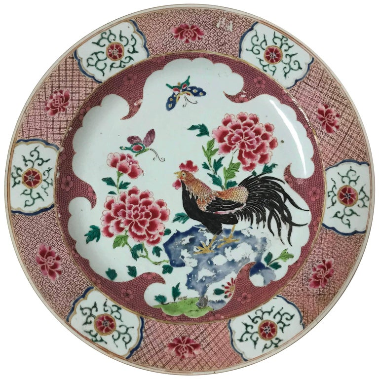 18th Century Large Chinese Export Charger