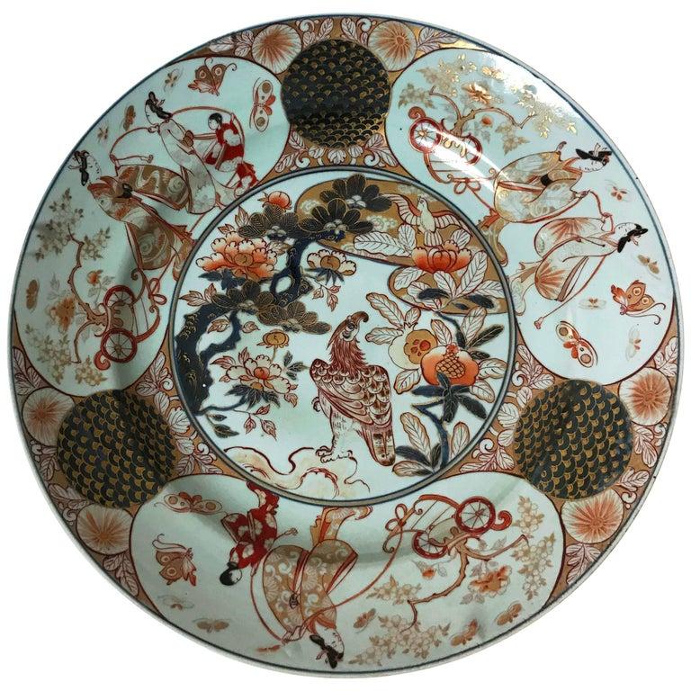 18th Century Very Large Imari Charger
