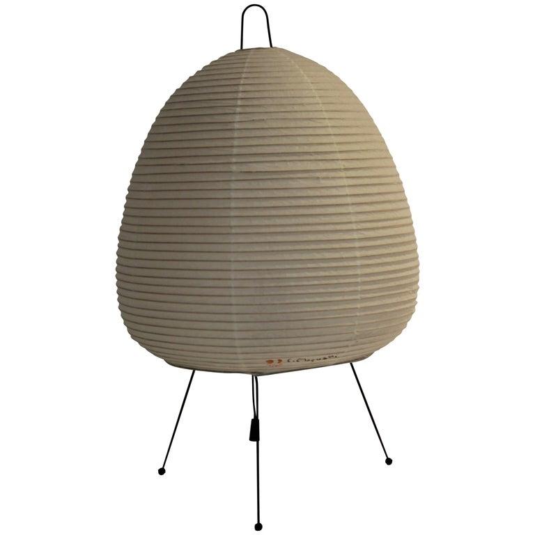 Akari 1A Lamp by Isamu Noguchi For Sale
