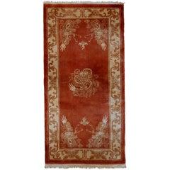 Handmade Vintage Art Deco Chinese Rug, 1960s, 1C591