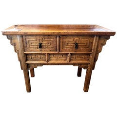 Side Table Coffer with Drawers Chinese