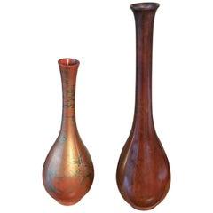 Japan Vintage Pair of Modernist Flower Bud Ikebana Bronze Vases, Signed