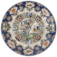 Early 18th Century, Magnificent Faience Delft Polychrome Round Plate