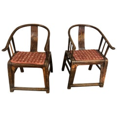 Antique Chinese Horseshoe Chairs, 19th Century