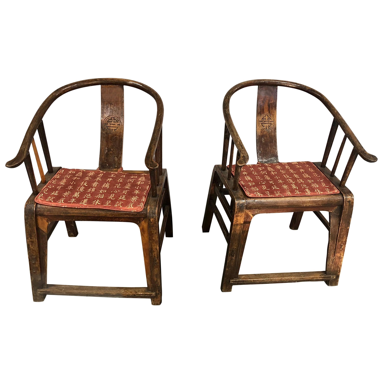 Antique Chinese Horseshoe Chairs, 19th Century