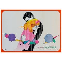 Les Parapluies De Cherbourg, Japanese Film Poster, Vazuo, 1964